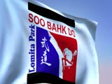 Lomita Park Soo Bahk Do School Logo